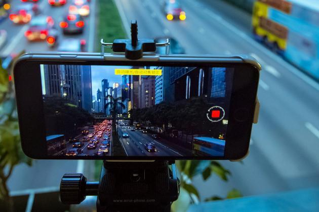 Hong Kong Street View in Mobile Phone screen